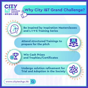City I&T Grand Challenge_fact sheet_media_2_eng
